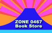 zone0467book.jpg